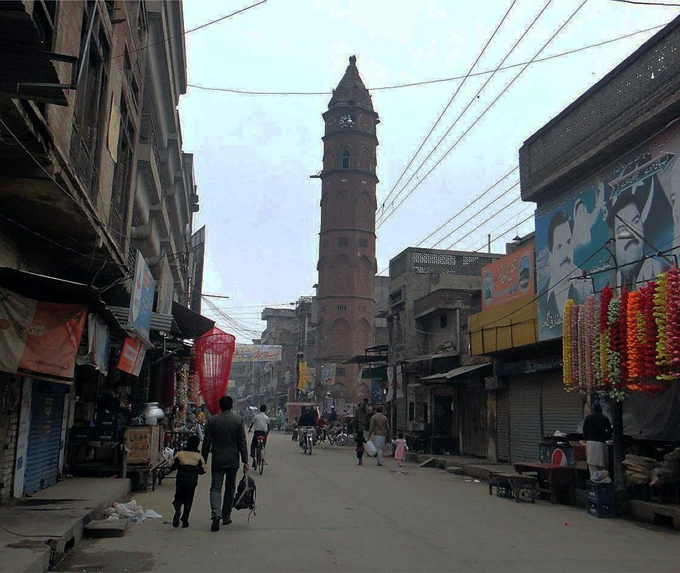 A City In Punjab Province Of Pakistan