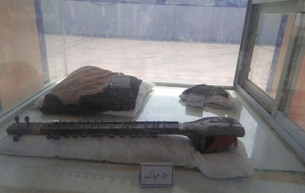 Bulleh Shah Belongings
