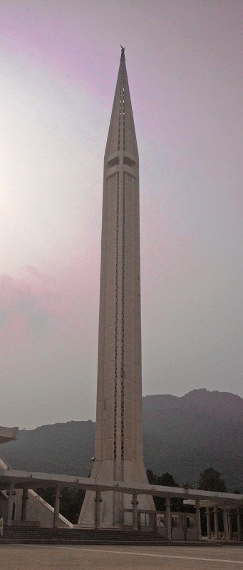 Minaret of Faisal Mosque