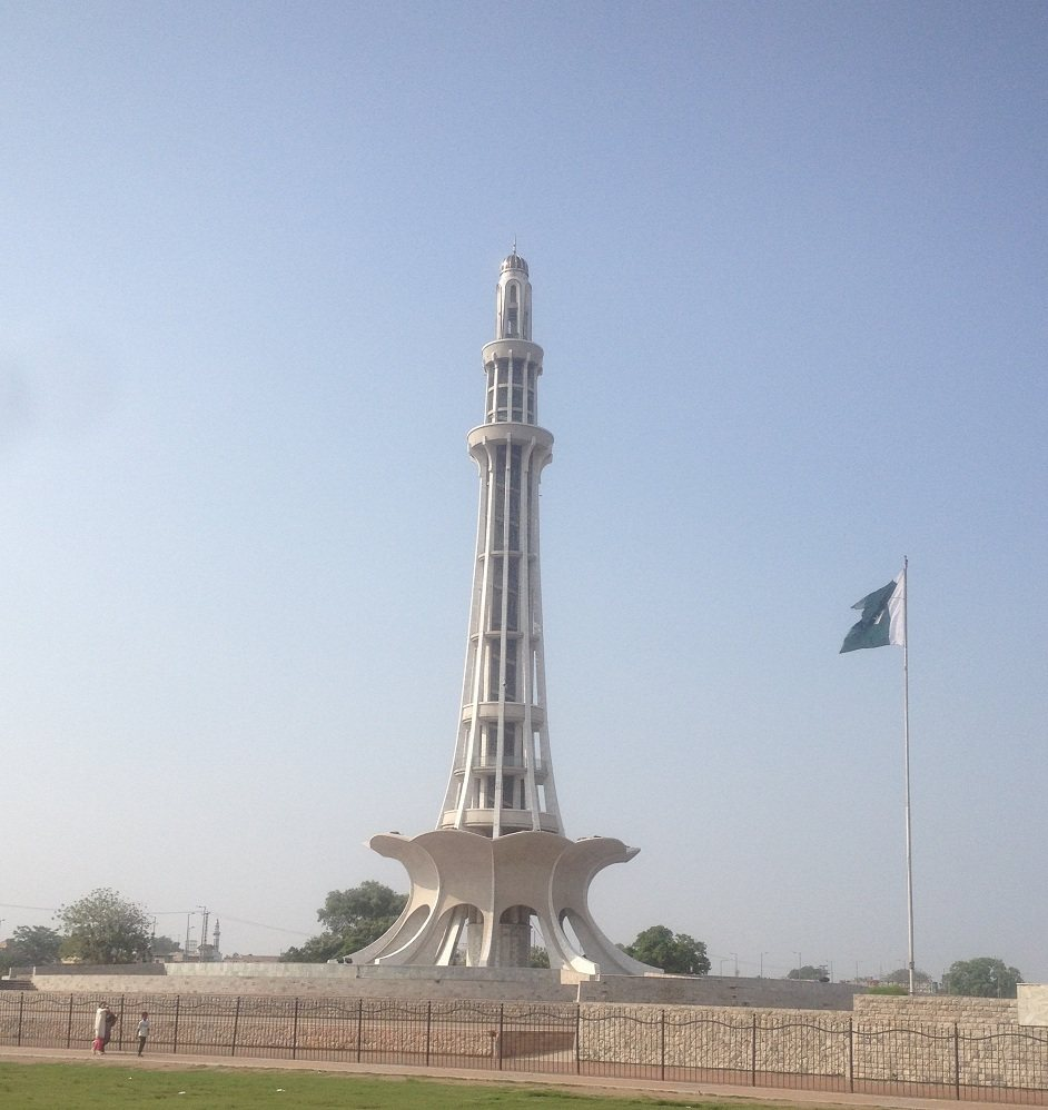 Minar-e-pakistan close view