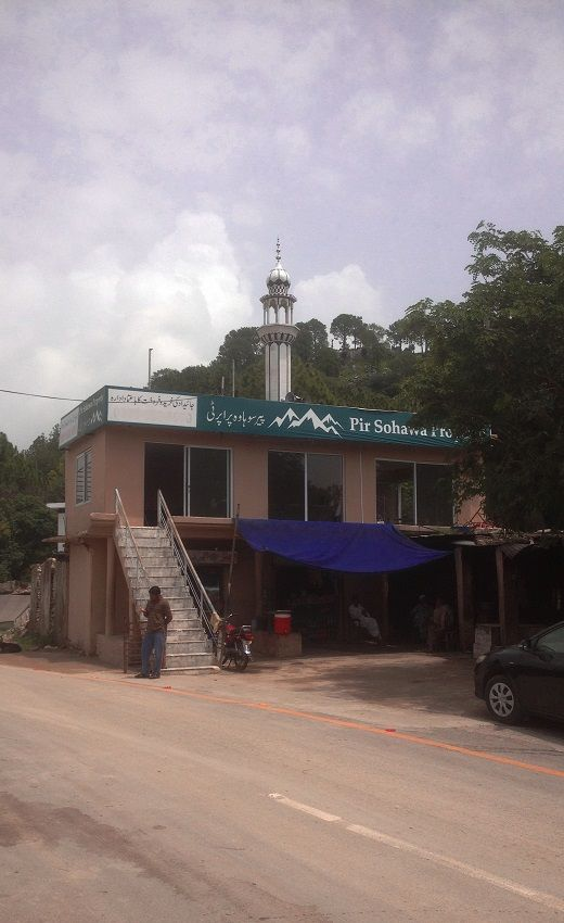 Mosque in Pir Sohawa