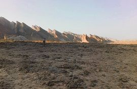 Broad view of Hingol National Park