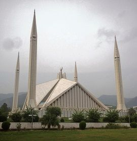 Front View of Faisal Mosque