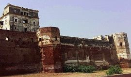 Sheikhupura Fort Surrounding Wall