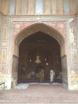 Wazir Khan Hall Enterance