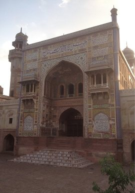 Wazir Khan Mosque Outside View